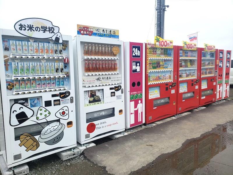 自動販売機コーナーの左端にある「お米の学校」