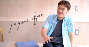 【10 years after】誰もが原発を知り、語り合える冊子を作った吉川彰浩さん
