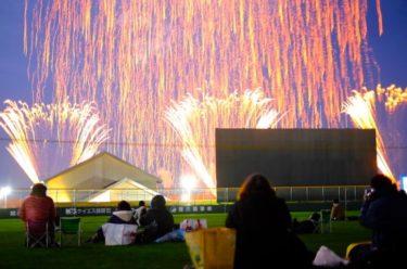 コロナ対策し1万発の花火大会 岩手・陸前高田市で「三陸花火大会」初開催