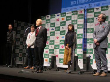 東京フィルメックス、今年のみどころは 市山尚三ディレクターに聞く