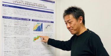 【東北大発】津波の浸水範囲や被害人口をリアルタイムで推計し、速やかに情報発信  RTi-cast