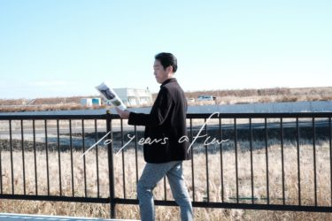 【10 years after】市民の手で、未来に伝わる震災の記録をつくる 佐藤正実さん