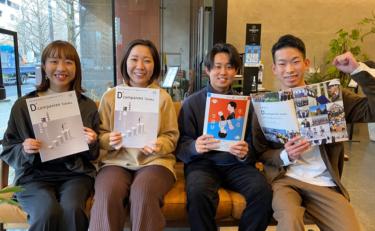 東北の大学生が地元企業を紹介する就活ガイドブックを発刊