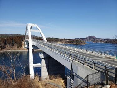 「気仙沼大島大橋」を渡って、大島へ行こう