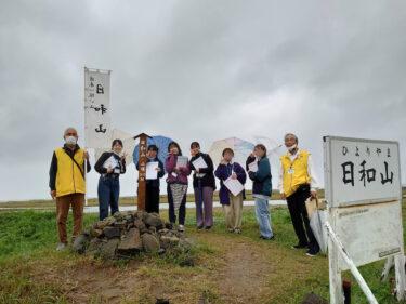 【高校生が取材した沿岸部の今】日本一低い山「日和山」のいま