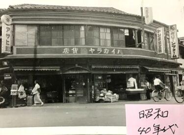 福島県沖地震、地元発の耐震工事が守った築75年の相馬市「ハイカラヤ」