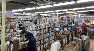 宮城の古本屋10店が、聖地・金港堂に集結!「古本市」5/23まで開催