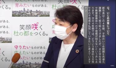 【仙台市長選】郡和子候補・独占インタビュー